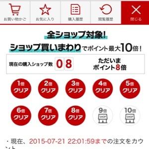 fc2blog_201507212207402e6.jpg