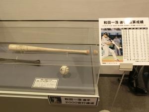 和田さんおめでとう!