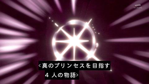 【Go!プリンセスプリキュア】OP比較[第21回・第22回]