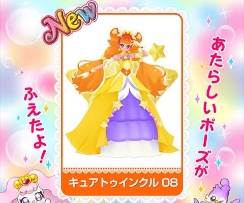 【Go!プリンセスプリキュア】第25回「はるかのおうちへ!はじめてのおとまり会!」