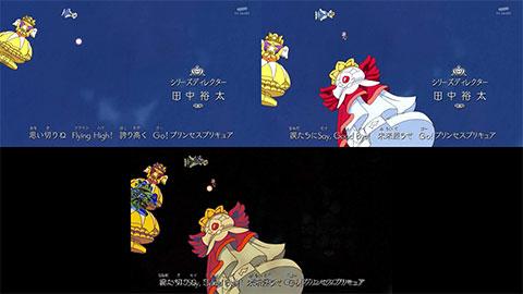 【Go!プリンセスプリキュア】OP比較[第25話・第26話]