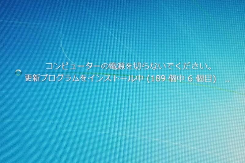 IMGP0503.jpg