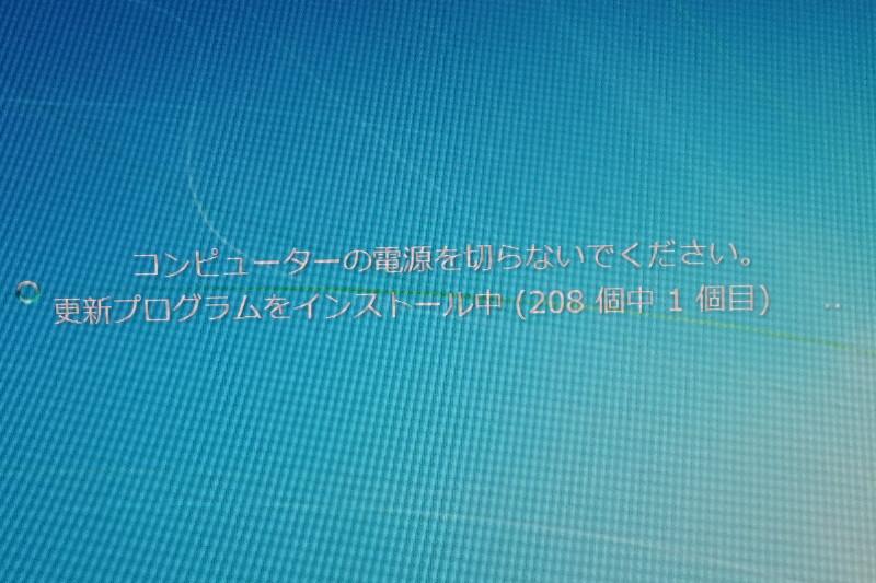 IMGP0509_1.jpg