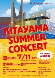 kitayama summer consert
