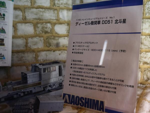 5O0A4365.jpg