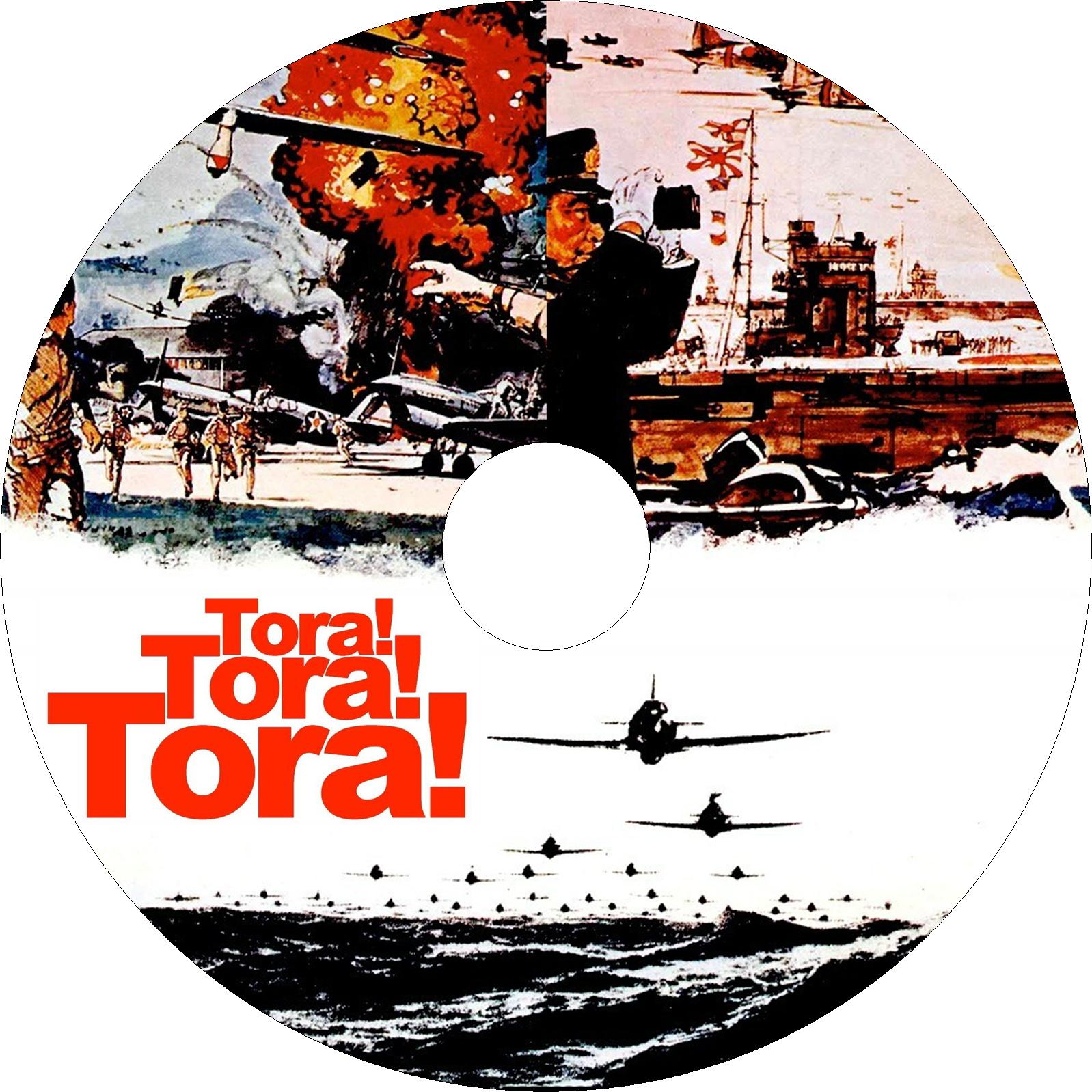 Tora! Tora! Tora! ラベル