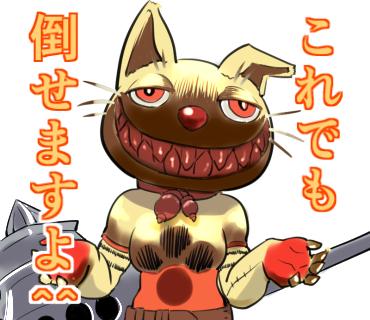 ラインスタンプ金猫2