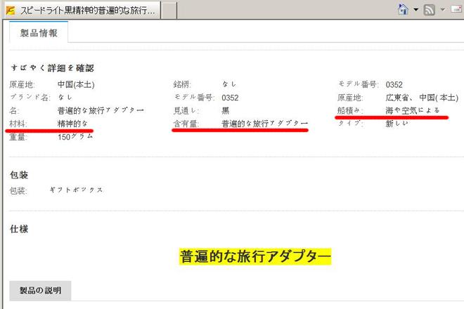 2015_0606_05.jpg