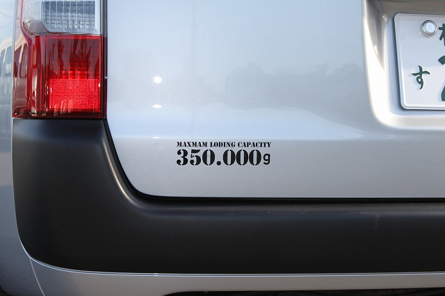 新型サクシード2インチアップ 021