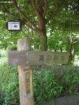 万力公園 (3)