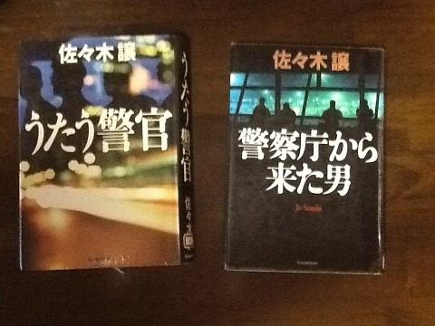 sasaki_20150714090452919.jpg