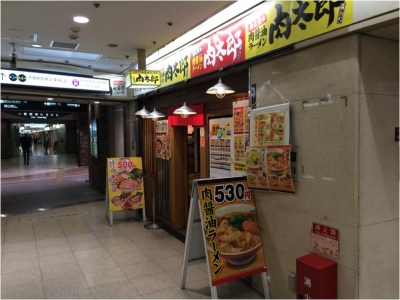 肉太郎270508_02