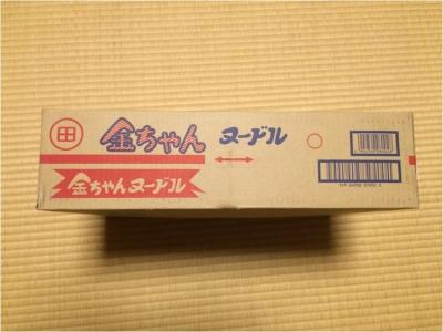 金ちゃんヌードル27_07