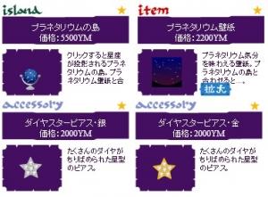 20150810_01.jpg