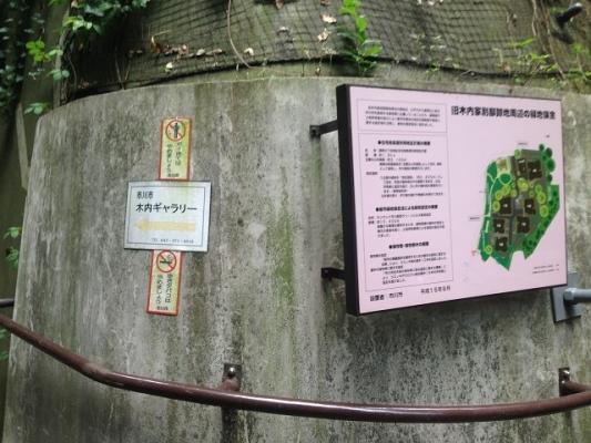 木内ギャラリーへの案内