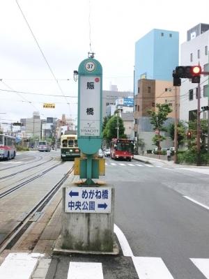 賑橋 (2)