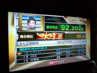 moblog_bb24d130.jpg