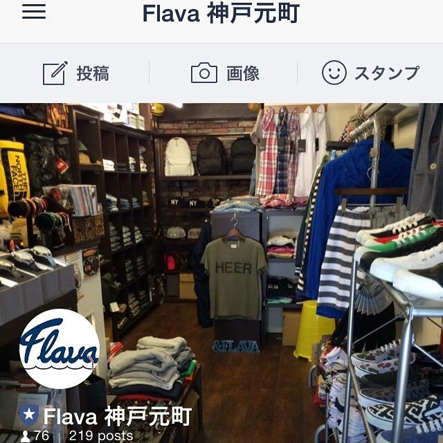 flavakobemotomachi.jpg