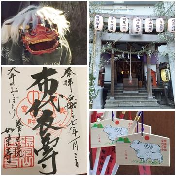七福神201502