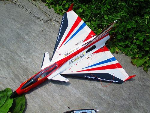 ミラージュ150706