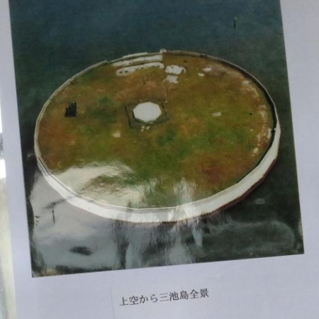 探鳥会人工島 086