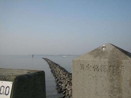 永松荒籠201001301232418eas