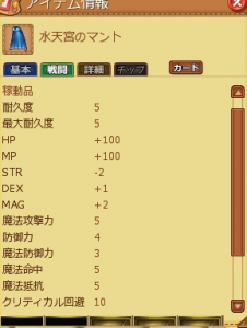 ss20150718_040207.png