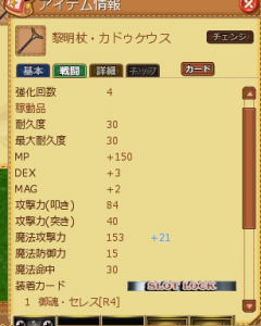 ss20150718_041506.png