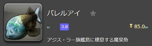 ff14sakasan002.jpg