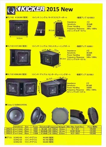CCF20150801_00000.jpg