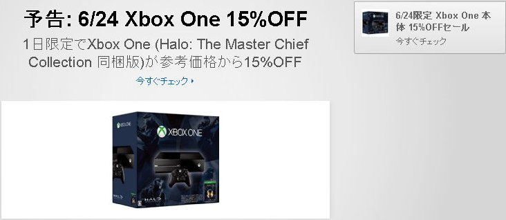 XboxOne halo sale