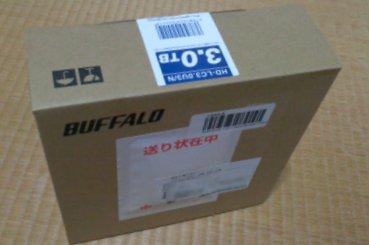 BUFFALO USB3 3TB 開封の儀1