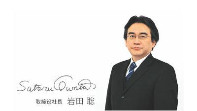 任天堂の岩田聡