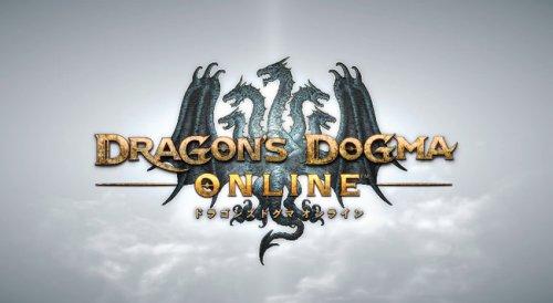 「ドラゴンズドグマオンライン」-s