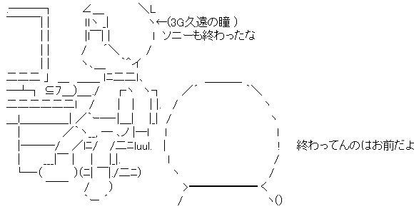 doraemon_sony_owata.jpg