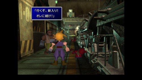 ff7_ps4_remake.jpg
