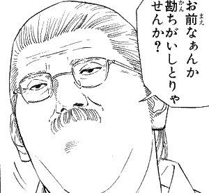 gazou_0012.jpg