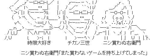 tikanishi_lupin.jpg