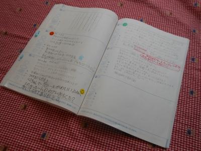 M_studiomimosa交換日記
