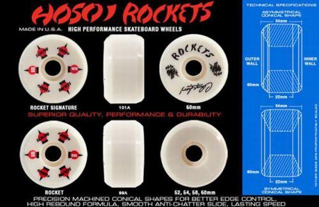 Hosoi Rocket 640x416