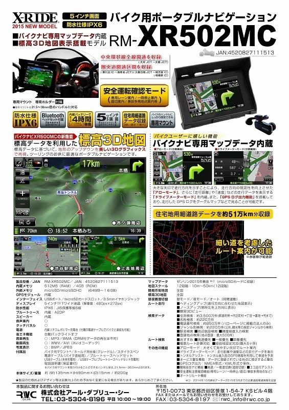 XR502MC.jpg