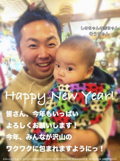20141231-1_convert_20141231230229.jpg