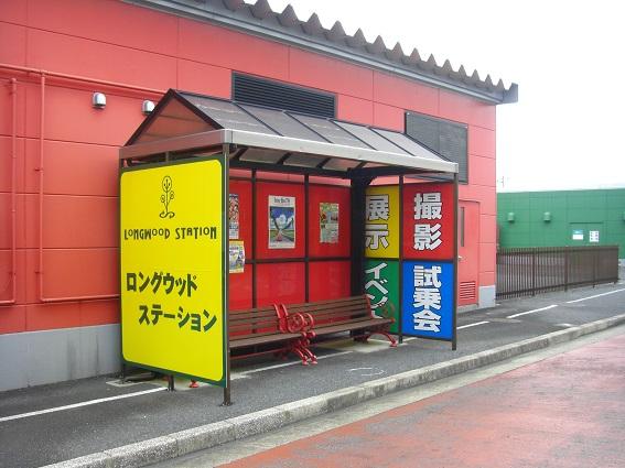 20150620秋元牧場 その1 (5)