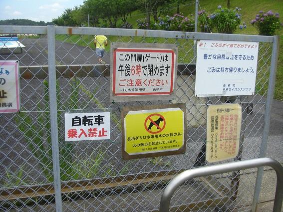 20150620秋元牧場 1 (2)
