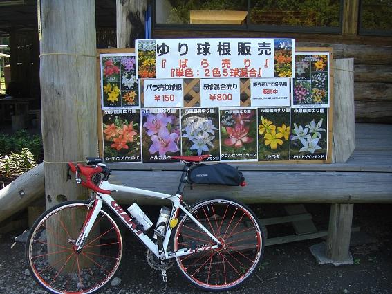 20150620秋元牧場 その2 (8)