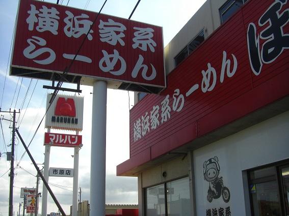 20150620秋元牧場 その2 (12)