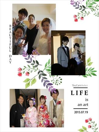 memi20150719shinyokohama2001.jpg