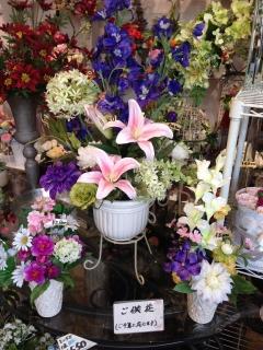 8月3日ブログ供花メーン