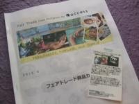 DSCF6746.jpg
