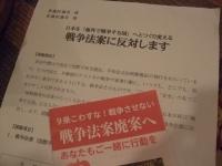 DSCF6755.jpg